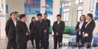 敖鸿副主任到湄潭调研 - 中小企业