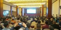 2018年中国磷石膏综合利用技术研讨会暨产品推介会在福泉召开 - 中小企业