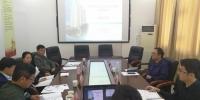 贵州省生态环境损害赔偿磋商制度课题通过验收 - 环保局厅