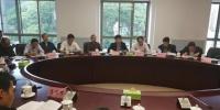 省园区督察整改领导小组集体约谈园区基础设施整改未完成县区政府 - 环保局厅