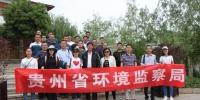 贵州省环境监察局工会组织开展春游踏青活动 - 环保局厅