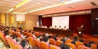学校传达学习全省国有企业和高等院校党的建设工作推进会议精神 - 贵阳医学院