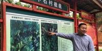 贵州丹寨:整合财政专项资金 打响脱贫攻坚改革战 - 贵州新闻
