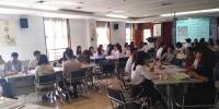 我校举办学工队伍就业指导教学认证TTT2培训 - 贵阳中医学院