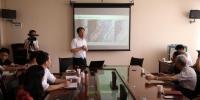 """贵州师大举行""""创新发展与绿色转型"""" 论坛沙龙 - 贵州师范大学"""