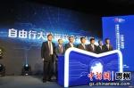 中国首个自由行大数据实验室落地贵州 周远钢摄 - 贵州新闻
