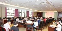 我校党委中心组组织第二次集中学习 - 贵阳医学院