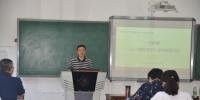 北京语言大学吴平教授到我校讲学 - 贵州师范大学