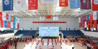 贵州省第四届大学生运动会在我校开幕 - 贵阳医学院