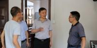 图一:省残联党组成员、副理事长陈健在水岭村调研.JPG - 残疾人联合会