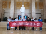贵州省食品药品监管局投诉举报(信息)中心党支部开展主题党日活动 - 食品药品监管局