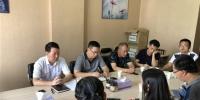 """周承洲强调新时代省残联办公室工作要抓好""""五个讲"""" - 残疾人联合会"""