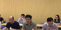 30CF6 - 贵阳医学院