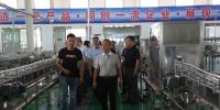 贵州省食品药品监管局局长宋宇峰带队到食品生产企业调研指导工作 - 食品药品监管局