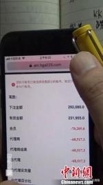 """贵州警方严打""""赌球"""" 世界杯期间破案20余起 - 贵州新闻"""
