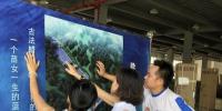 图片2.png - 环保局厅
