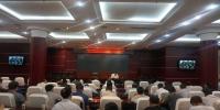 省安全监管局 贵州煤矿安监局召开当前安全防范和抢险救援工作视频会 - 安全生产监督管理局