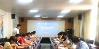 科技部调研组到我校国家喀斯特石漠化防治工程技术研究中心调研 - 贵州师范大学
