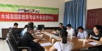 我校贵州省脱盲再教育教材编写组深入贫困地区开展调研活动 - 贵州师范大学