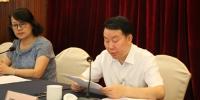 周承洲在会上讲话1.JPG - 残疾人联合会