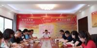 贵州省食品药品监督管理局副局长吕劲松到直属事业单位宣讲省委十二届三次全会精神 - 食品药品监管局
