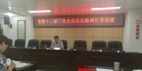 3.jpg - 环保局厅