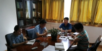 黄小兵宣讲省委十二届三次全会精神 - 安全生产监督管理局