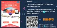 2018贵州•安顺黄果树飞行大会在安顺黄果树机场隆重开幕 - 中小企业