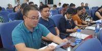 第四届贵州(安顺)国际石材博览会将于8月26日至29日在安顺举行 - 中小企业
