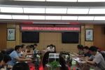 省环境监察局传达学习习近平总书记对推进中央和国家机关党的政治建设重要指示精神 - 环保局厅
