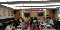 贵州省环境监察局第一党支部组织召开8月集中学习暨主题党日活动 - 环保局厅