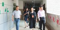 学校新学期开学工作顺利开展 - 贵州师范大学