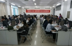 贵州师范大学第二届青年管理干部技能竞赛正式拉开帷幕 - 贵州师范大学
