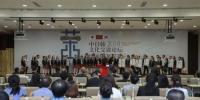 图为少儿合唱团在开幕前用中日韩三国语言合唱歌曲《我们是未来》。 瞿宏伦 摄 - 贵州新闻