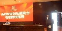 刘丛强院士受邀来校作学术讲座 - 贵阳医学院