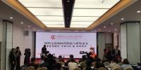 第三届中韩阳明文化(贵阳)交流研讨会在贵阳举行 - 贵州新闻