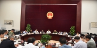 全国人大常委会副委员长曹建明到贵州调研 - 人民代表大会常务委员会