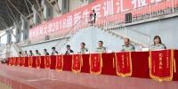 我校举行2018级新生军训汇报表演暨总结表彰大会 - 贵阳医学院