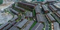 """贵州山区乡民的""""都市新生活"""" - 贵州新闻"""