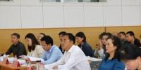学校举行2018年思政课集体公开展示活动 - 贵州师范大学