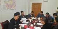 贵州省生态环境损害赔偿诉讼规则研究成果通过专家验收 - 环保局厅