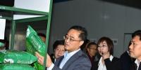 """全省""""脱贫攻坚,代表在行动""""经验交流会在德江召开 - 人民代表大会常务委员会"""