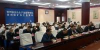 省安委办组织参加全国安全生产工作视频会 - 安全生产监督管理局