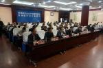 省安全监管局 贵州煤监局组织党员干部集中收看《中国共产党纪律处分条例》专题辅导报告会 - 安全生产监督管理局