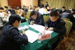 省安全监管局举行煤矿安全监管系统青年干部执法技能竞赛活动 - 安全生产监督管理局