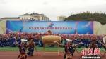贵州省第九届少数民族传统体育运动会贵阳启幕 - 贵州新闻