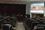 我校开展2018年新进教师及高校教师岗前培训工作 - 贵阳医学院