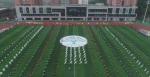 学校举行2018年体育文化艺术节 - 贵州师范大学