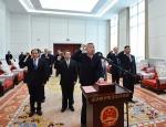 新任命的省政府组成部门主要负责同志进行宣誓 - 人民代表大会常务委员会