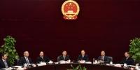 省十三届人大常委会第十八次主任会议召开 - 人民代表大会常务委员会